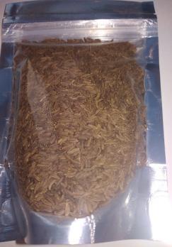Кумин (зира) семя