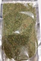 Сельдерей зелень сушеная