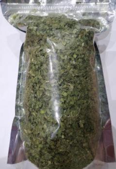 Лук  сушеный резанец 80 грамм