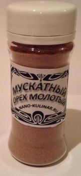 Мускатный орех молотый баночка 40 гр